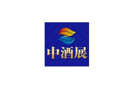 2021沈阳国际糖酒食品展览会(沈阳糖酒会)
