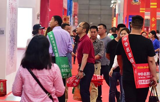 2021合肥国际酒业博览会CAWFF(合肥酒博会)(www.828i.com)