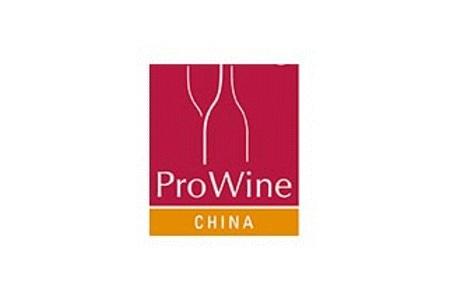 2021合肥国际酒业博览会CAWFF(合肥酒博会)