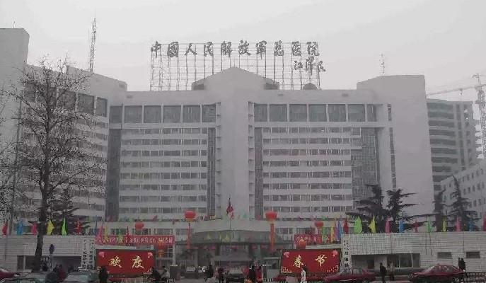 全国骨科医院排名 十大最好的骨科医院名单(www.828i.com)