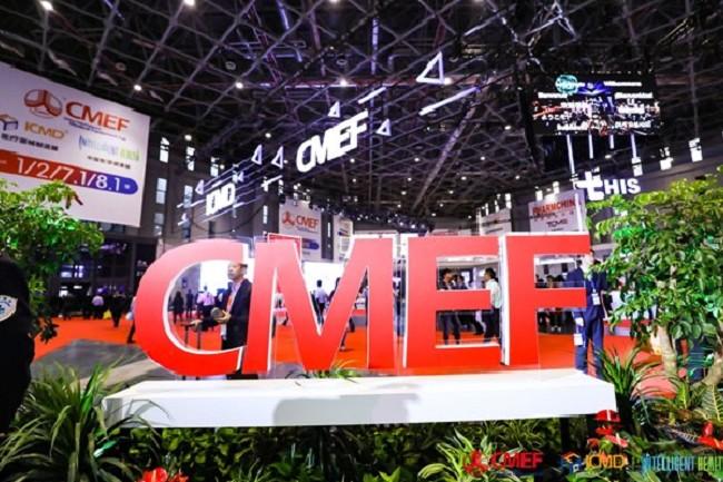 2022中国国际医疗器械博览会CMEF(春季)(www.828i.com)