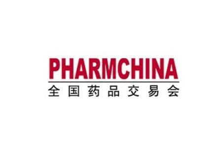 2021全国药品交易会(春季上海药交会)