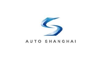2021上海国际汽车工业博览会 上海车展