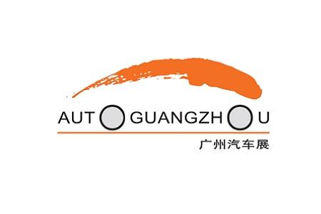 2021广州国际汽车展览会-广州车展