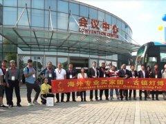 2020中国古镇灯饰博览会延期 古镇灯博会举办时间