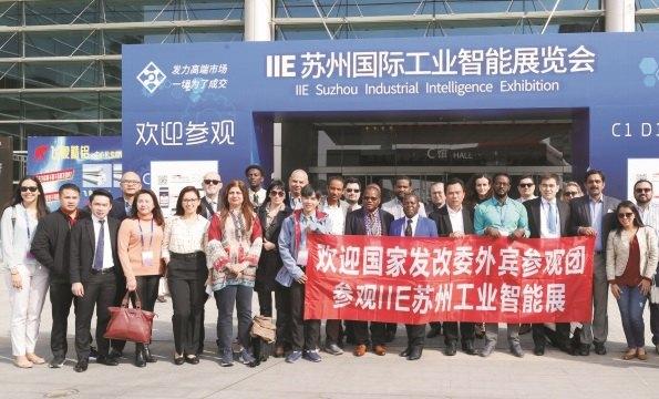2021苏州国际工业智能展览会IIE(www.828i.com)