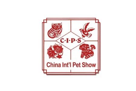 2022广州国际宠物用品及水族展览会