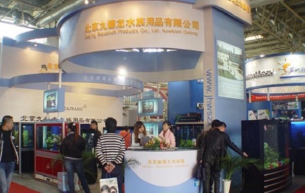 2022广州国际宠物用品及水族展览会(www.828i.com)