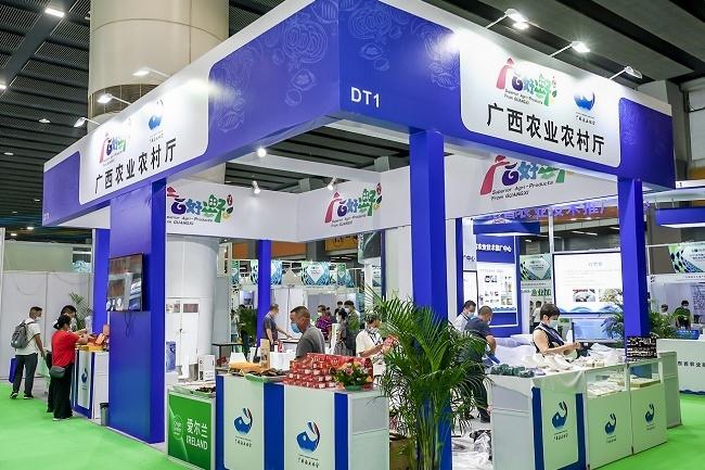 2021广州国际渔业展览会(广州渔博会)(www.828i.com)
