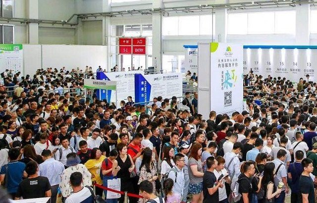 2021上海宠物用品展览会(亚宠展)(www.828i.com)