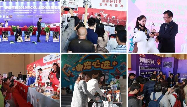 2021北京宠物用品展览会Pet Fair(www.828i.com)