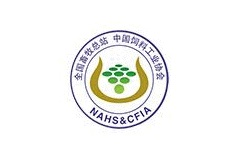 2021中国饲料工业展览会(重庆饲料展)