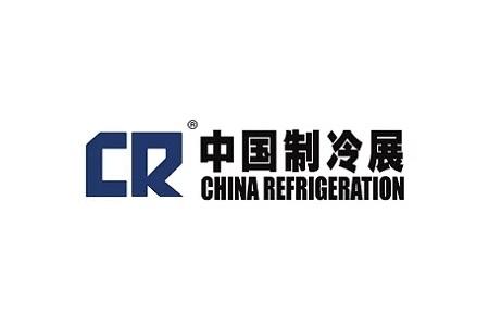2021中国制冷空调供暖通风展览会CR