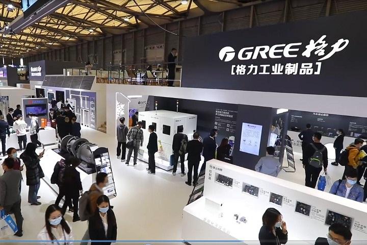 2021中国制冷空调供暖通风展览会CR(www.828i.com)