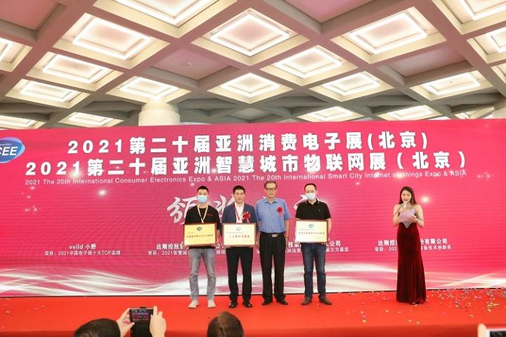 2021广州制冷空调通风及空气净化设备展览会(www.828i.com)