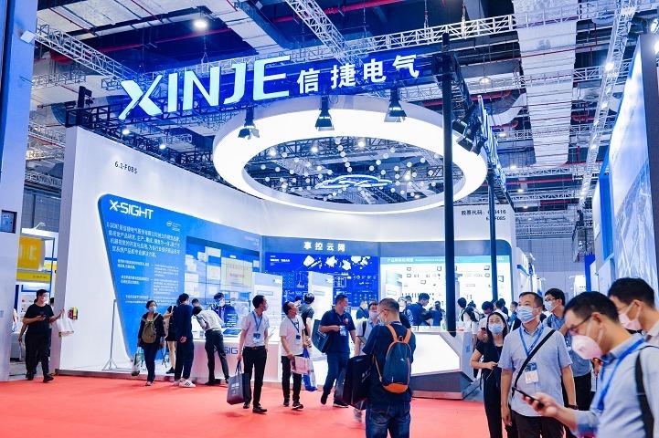 2021中国国际工业博览会(上海工博会)(www.828i.com)