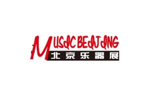 2021北京国际乐器展览会Music BJ