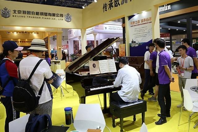 2021北京国际乐器展览会Music BJ(www.828i.com)