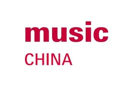 2021上海国际乐器展览会Music China