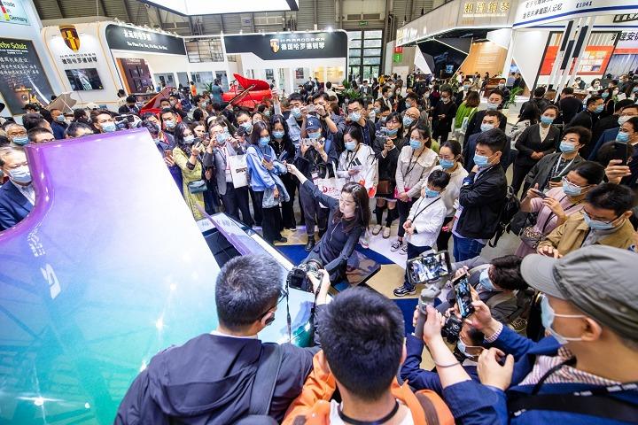 2021上海国际乐器展览会Music China(www.828i.com)