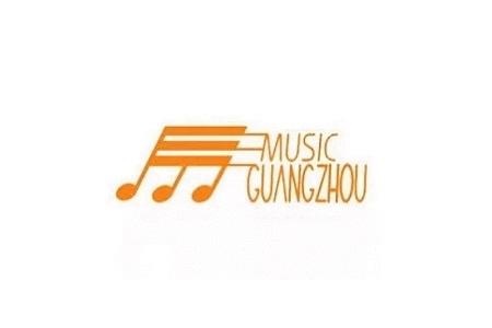2021广州国际乐器展览会Music GZ