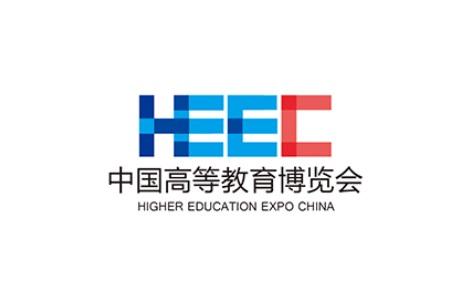 2021上海国际幼教及用品展览会CSICE