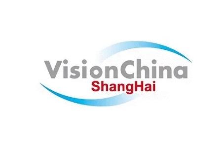 2021宁波国际照明展览会CNLL