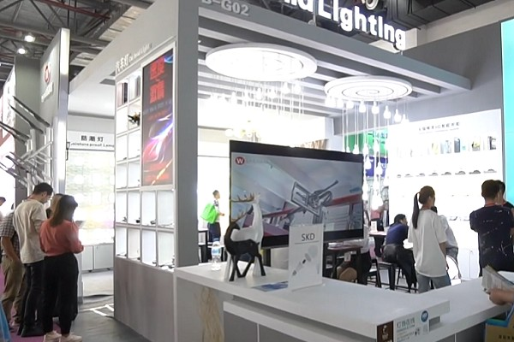 2021宁波国际照明展览会CNLL(www.828i.com)