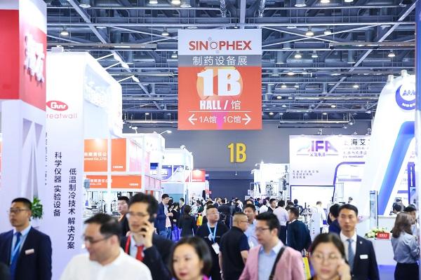 2021上海医药原料药中间体包装设备展览会(www.828i.com)