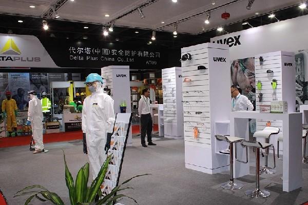 2021上海国际应急与消防安全展览会CEFE(www.828i.com)