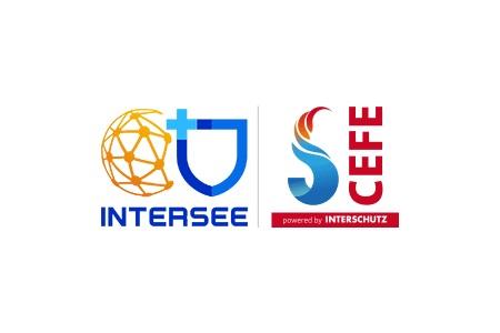 2021上海国际应急与消防安全展览会CEFE