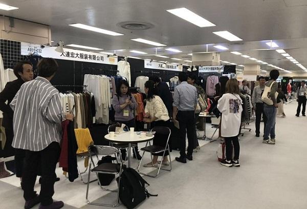 2020日本东京服装成衣展览会AFF秋季展(www.828i.com)