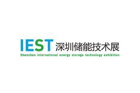 2021深圳国际氢能暨燃料电池技术展览会