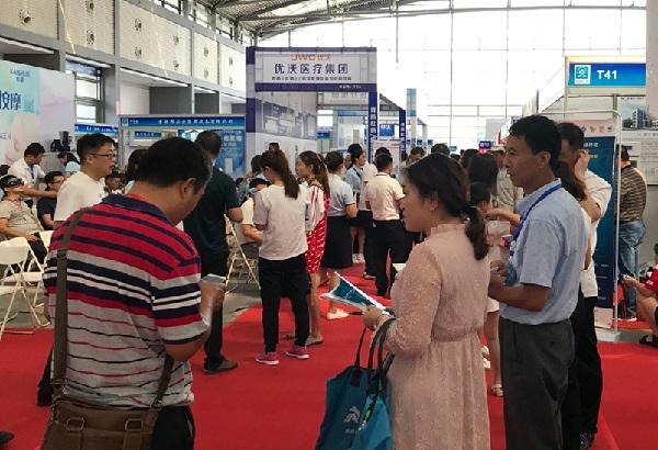 2021西安国际口腔设备与技术展览会(www.828i.com)