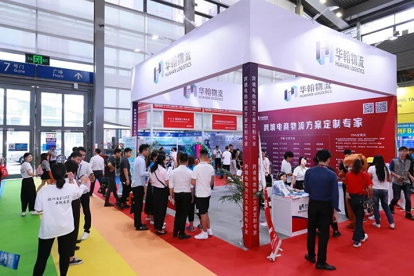 2021深圳互联网与电子商务博览会(www.828i.com)