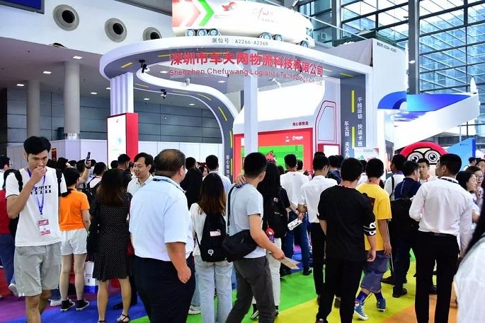 2021深圳国际跨境电商展览会暨电商选品大会(www.828i.com)