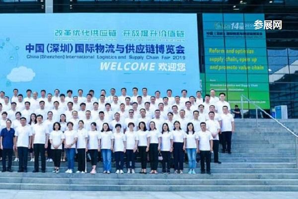 2021深圳国际物流与供应链博览会(深圳物博会)(www.828i.com)