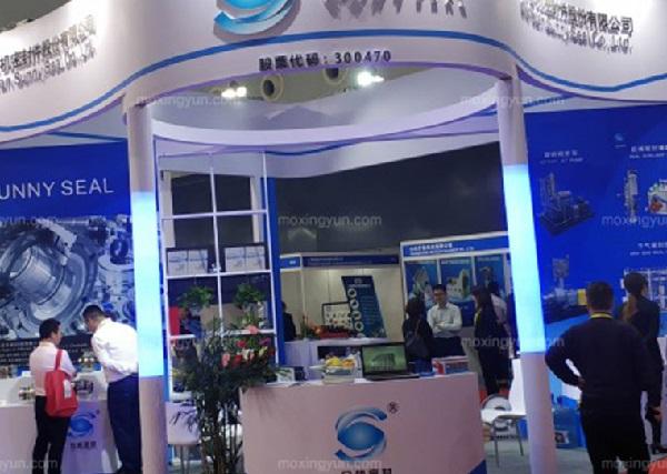 2021中国国际流体机械展览会IFME(www.828i.com)