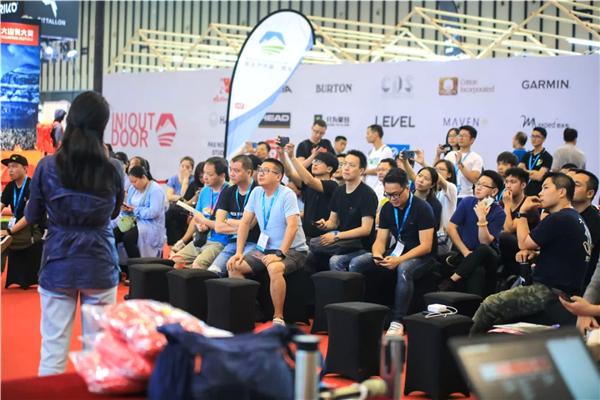 2021南京亚太户外用品展览会(www.828i.com)