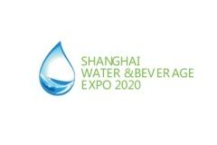 2021上海国际进出口食品及饮料展览会