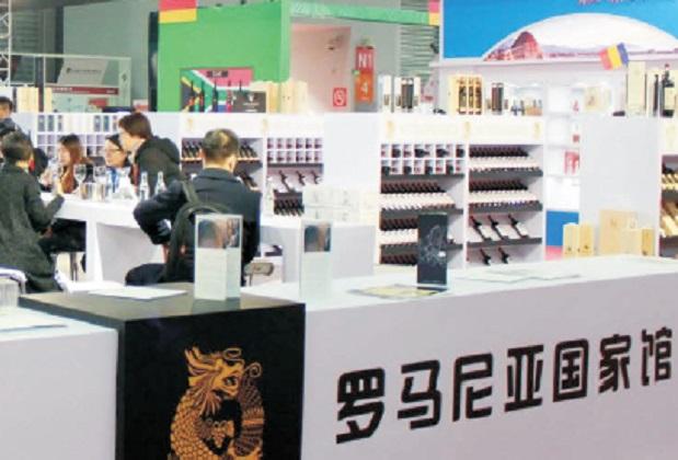 2021上海国际进出口食品及饮料展览会(www.828i.com)