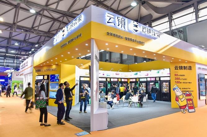 2021上海国际智慧零售及自动售货展览会SRS(www.828i.com)