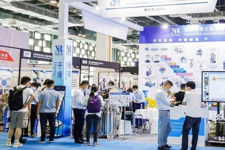 2022西部航天航空暨国防军工装备展览会(www.828i.com)