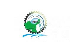2021西安国际装备制造业博览会(欧亚工博会)