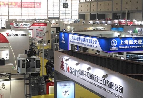 2021西安国际装备制造业博览会(欧亚工博会)(www.828i.com)