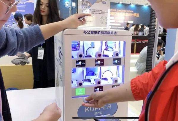 2021广州国际商业支付系统及设备展览会(www.828i.com)