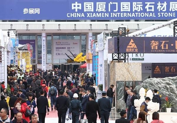 2021中国厦门石材展览会(www.828i.com)