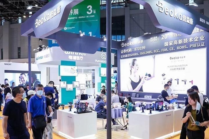 2021厦门国际大健康产业展览会(www.828i.com)