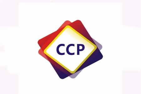 2021广州国际商业支付系统及设备展览会