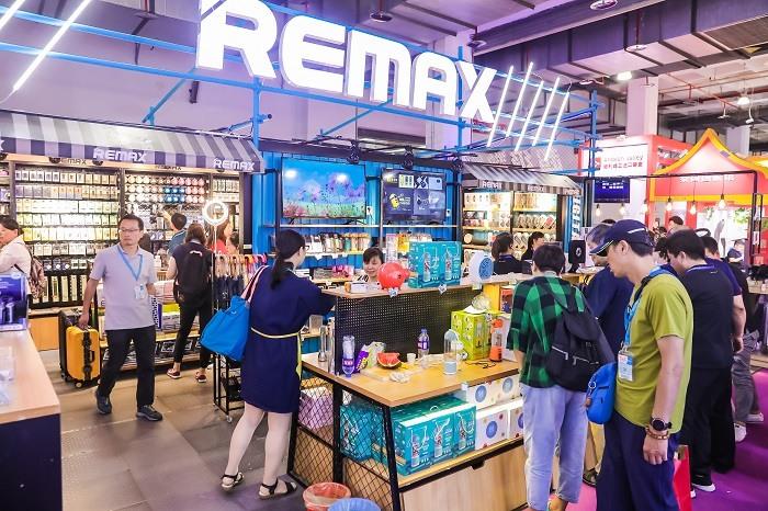 2021北京国际礼品、赠品及家庭用品展览会(www.828i.com)